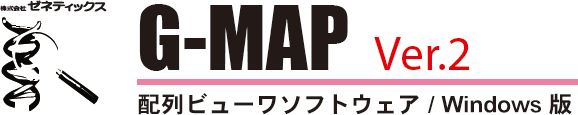 G-MAP Ver.2